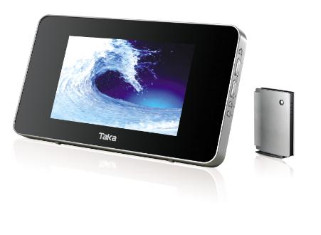 Tragbares Fernseher | Portable LCD, Drahtlos-TV für Badezimmer ...